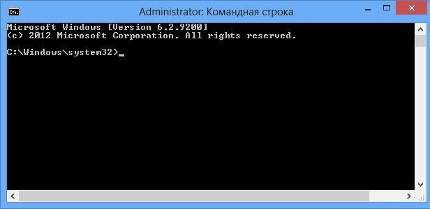 cmd_windows_8